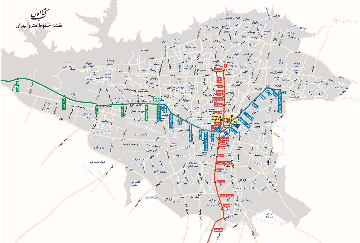 نزدیک ترین مترو به بیمارستان گاندی مترو تهران.